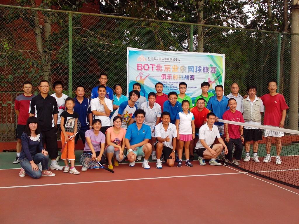 得乐网球俱乐部举办的业余网球比赛
