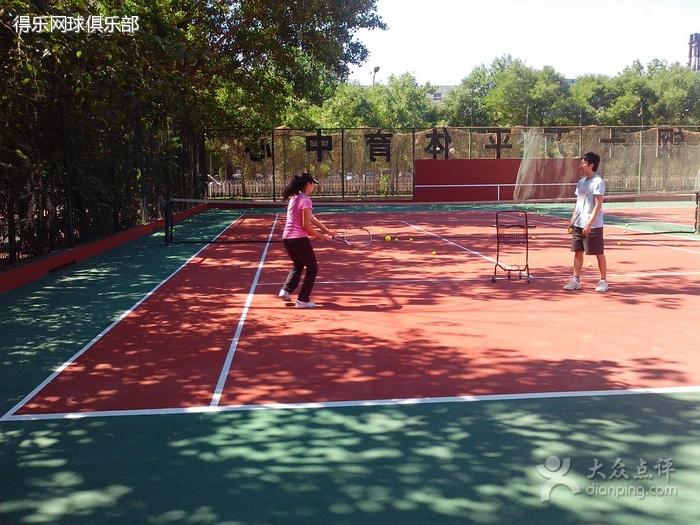 石景山得乐网球俱乐部网球场