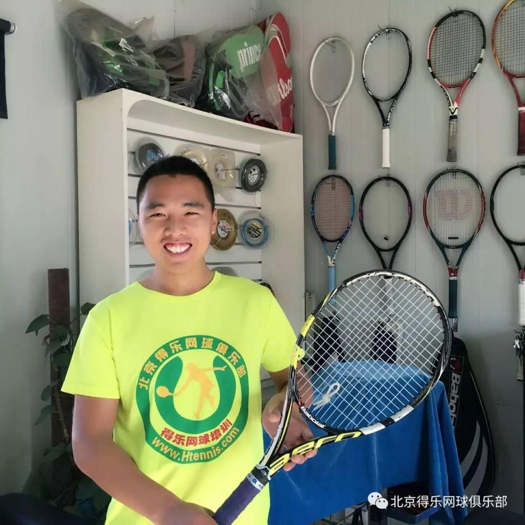 得乐网球教练-候教练