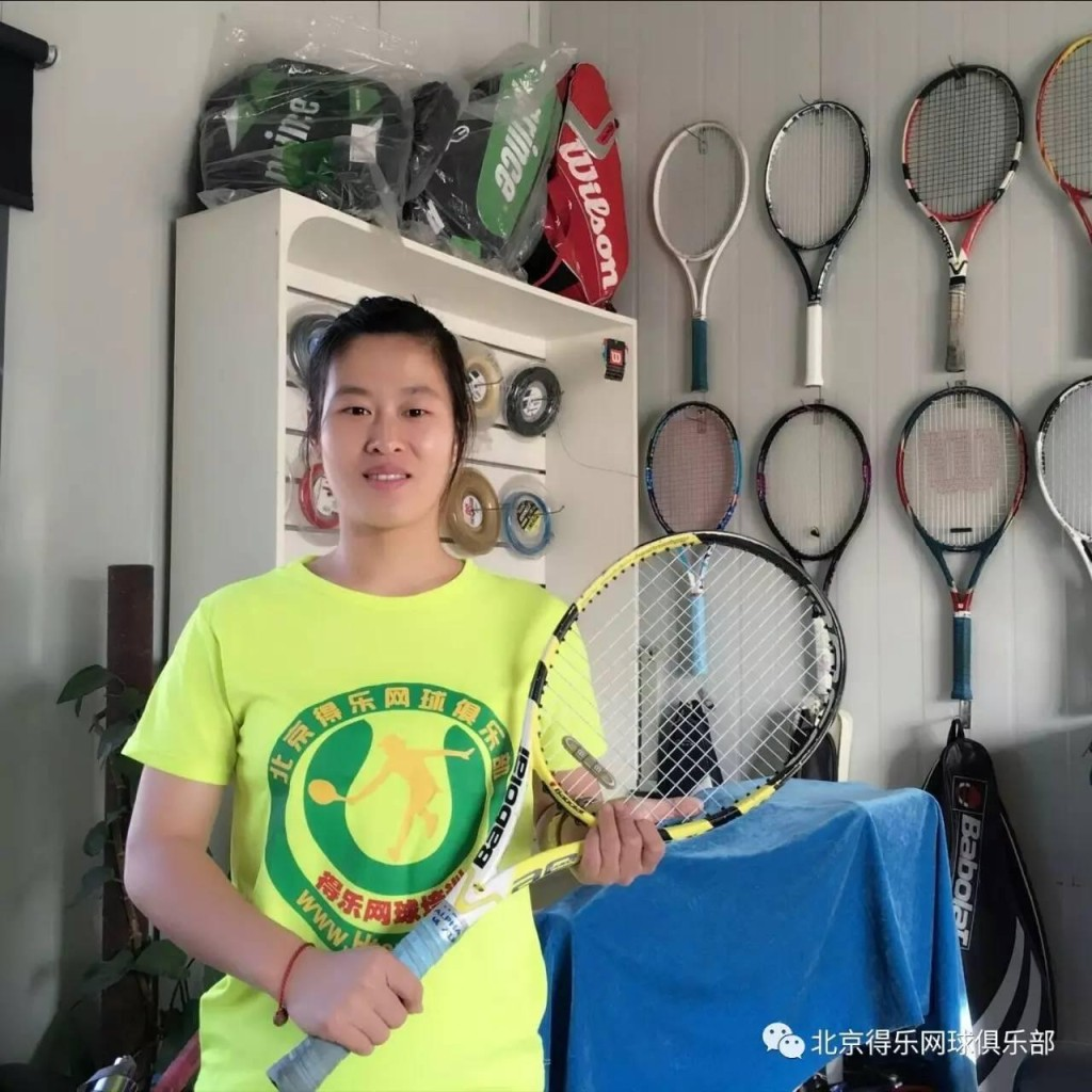 得乐网球教练-刘教练