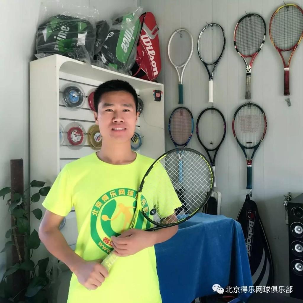 得乐网球教练-李教练