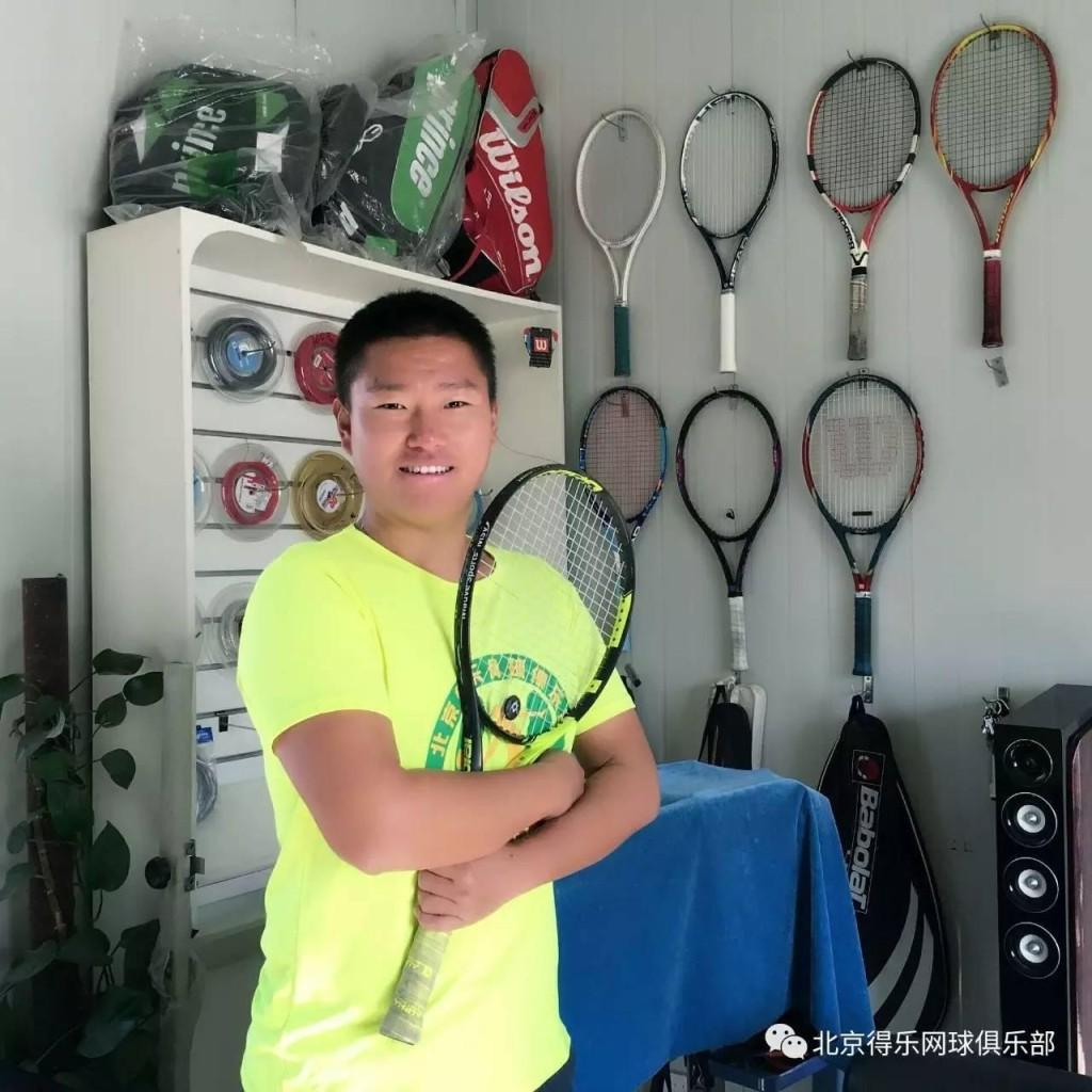 得乐网球教练-王教练