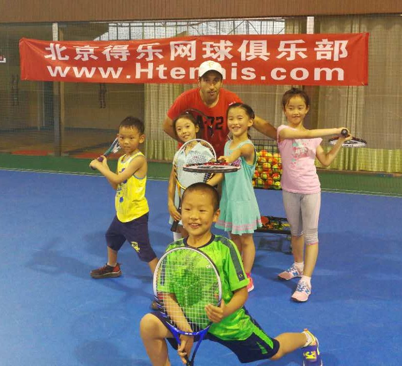 得乐网球外教课