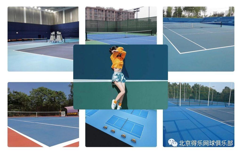 得乐网球场地